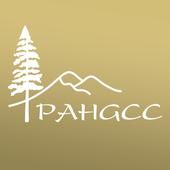 PAHGCC icon