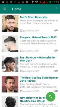 Men hairstyle and haircut screenshot 3