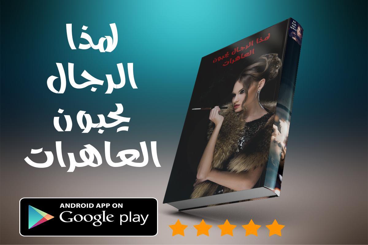 كتاب شيري ارجوف