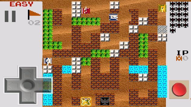 Desert War 1990 screenshot 1
