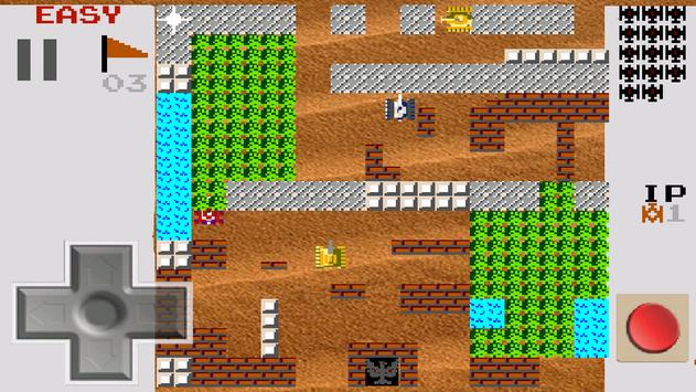 Desert War 1990 screenshot 5
