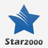 star 2000 icon