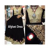Afghan Girls Dresses - Afghan Girls Suit icon
