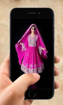 Afghan Girls Dresses - Afghan Girls Suit screenshot 1