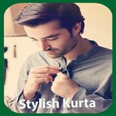 Men's Kurta Collection icon