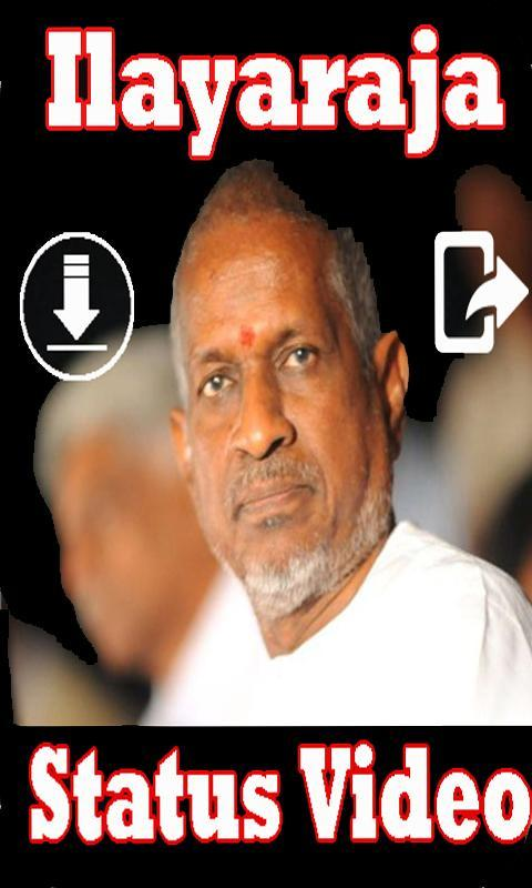 ilayaraja songs downloads