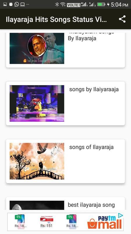Ilayaraja old tamil video songs free download