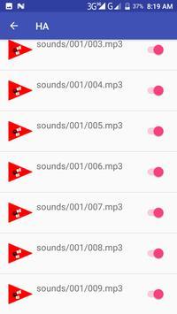 Sound screenshot 3