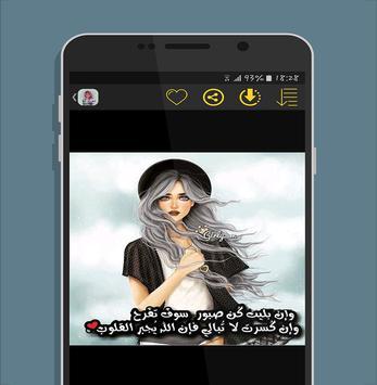 صور بأسماء بنات apk screenshot