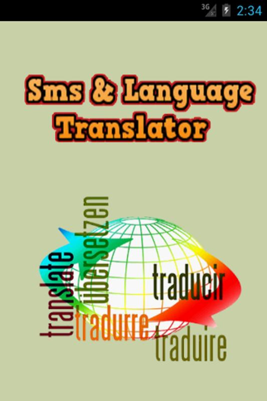 sms corrupting language Dictionary either english or urdu or of any other language plays an important role in learning a language english dictionary helps us to define words and find their easy meaning in english or in our native language.