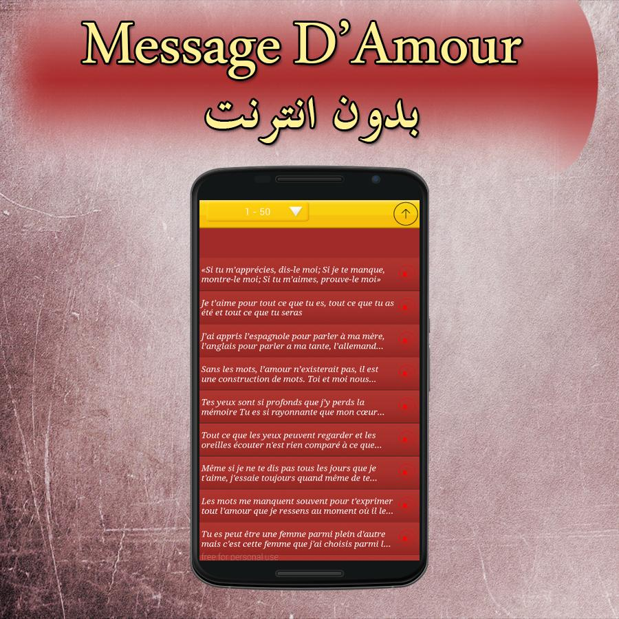 Sms Message Amour For Android Apk Download