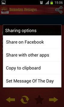 Ramadan Messages screenshot 1