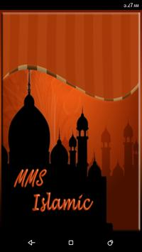 Islamic wallpapers, SMS cards apk screenshot