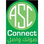 Connect ASC icon