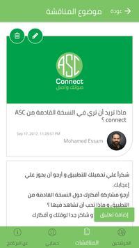 Connect ASC apk screenshot