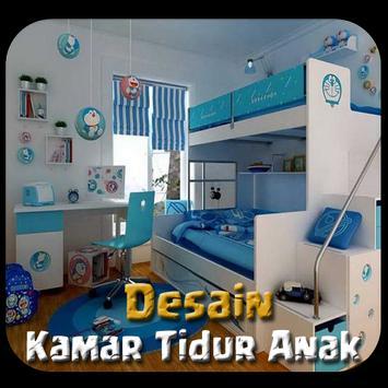 Kids Bedroom Design screenshot 4