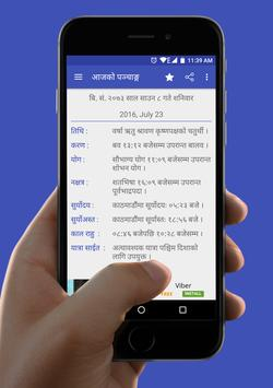 Nepali Rashifal apk screenshot