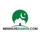 Meray Liye Zameen icon