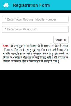 Mera Jangid Samaj screenshot 1