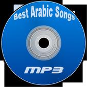 Best Arabic Songs icon