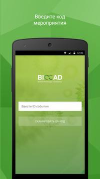 BIOCAD poster