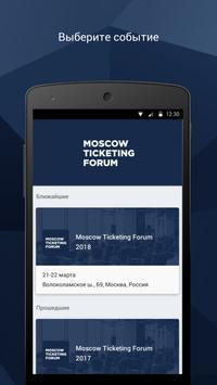 Moscow Ticketing Forum poster