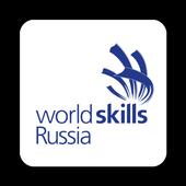 WorldSkills icon