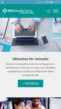 MSD Health News screenshot 2