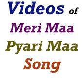 Meri Maa Pyari Maa Video Song icon