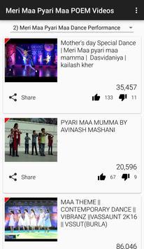Meri Maa Pyari Maa Video Song apk screenshot