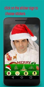 Christmas DP Profile Maker screenshot 7