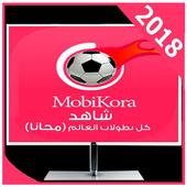 Mobikora 2018 icon