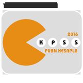 2016 KPSS Puan Hesapla icon