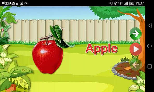 儿童教育乐园 apk screenshot
