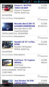 Μεταχειρισμένα Αυτοκίνητα apk screenshot
