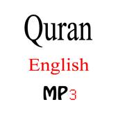 Quran English MP3 icon