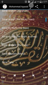 Quran English MP3 screenshot 2