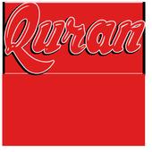 Quran traduction française mp3 icon