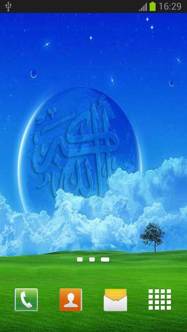 10100+ Gambar Wallpaper Islami Keren Terbaik