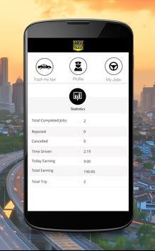 Drive Metro screenshot 1