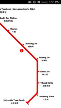 Kunming Metro Map.Kunming Metro Map For Android Apk Download