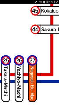 Nagasaki Tram Map apk screenshot