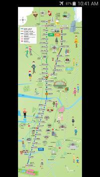 Osaka Tram Map poster
