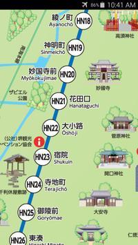 Osaka Tram Map apk screenshot