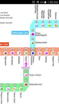 Fukuoka Metro Map screenshot 1