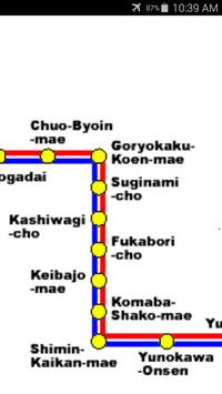 Hakodate Tram Map screenshot 1