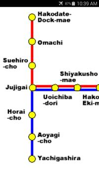 Hakodate Tram Map screenshot 2