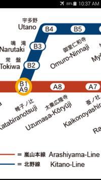 Kyoto Tram Map apk screenshot