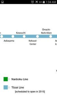 Sendai Metro Map apk screenshot