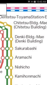 Toyama Tram Map apk screenshot